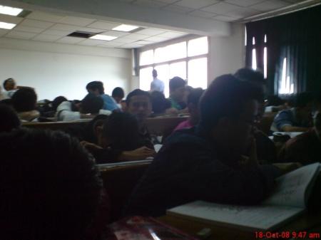 Keadaan di dalam dewan kuliah